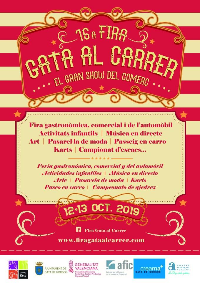 CARTELL_A4_FIRA